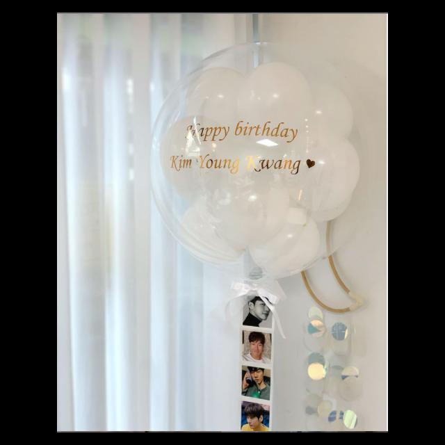 Kpop ballons