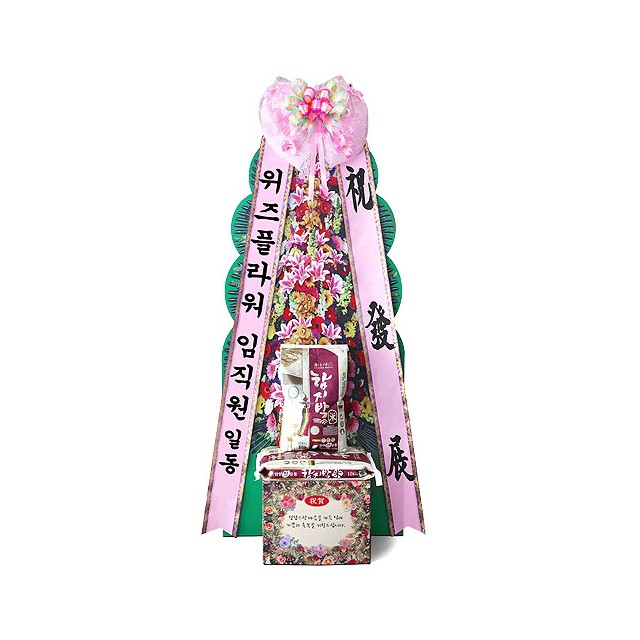 Fresh Flower Stand Spray with Rice Donation