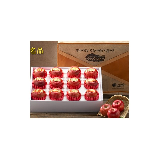 Apples in Gift box