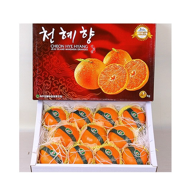 Cheon Hae Hyang in Gift box