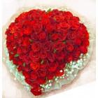 100 Rose Heart